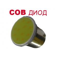 Светодиод К 24v S25/5 COB 12chip (1157) White арт. 1157