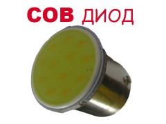 Светодиод К 24v P21/5W COB 12chip белый