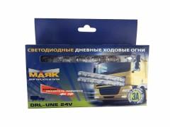 Ходовые огни МАЯК DRL-UNE 24v (155x18x45) с функцией поворота