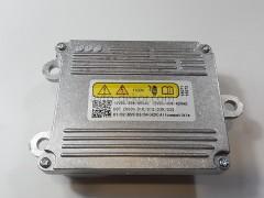 Штатный блок розжига NS-D1/3(P2) 2273220
