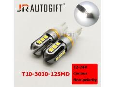 Светодиод JR Autogift 12-24v T10 12SMD 5050 обманка белый
