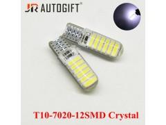Светодиод JR Autogift 12v T10 12 SMD 7020 силикон белый
