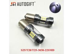 Светодиод JR Autogift 12-24v T25 22SMD 3030 без полярная, стекло, линза 1 конт. белый