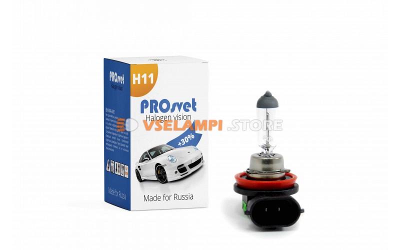 Галогенная лампа PROsvet Clear 24V - цоколь H11