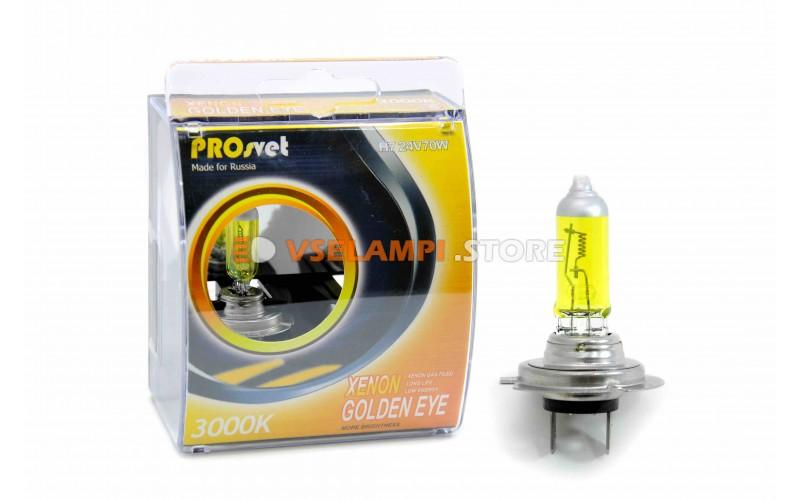 Галогенные лампы PROsvet Yellow 24V комплект 2шт.