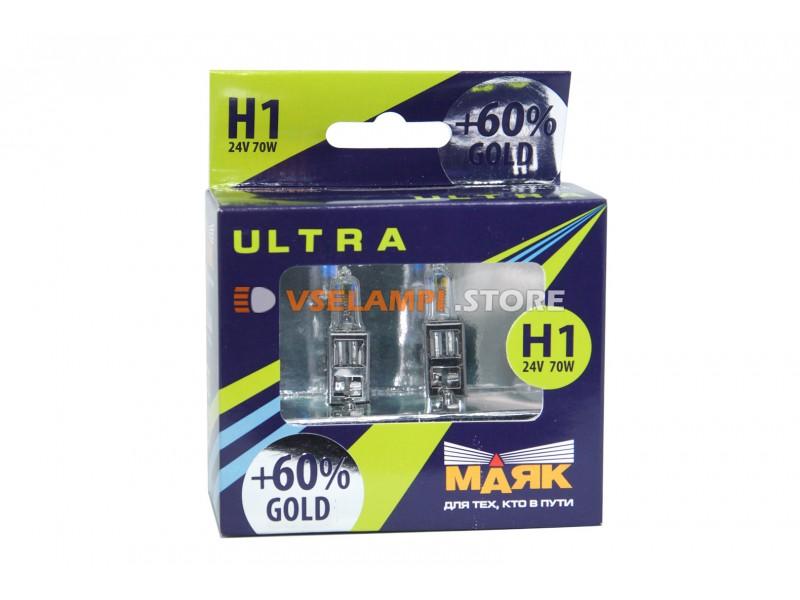 Галогенные лампы Маяк GOLD +60% 24V комплект 2шт. - цоколь H4