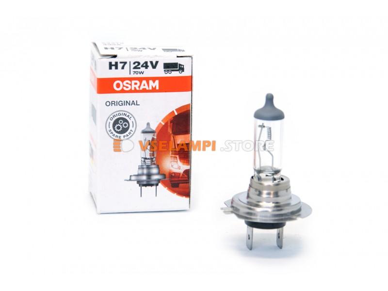 Галогенная лампа OSRAM ORIGINAL LINE 24V - цоколь H15