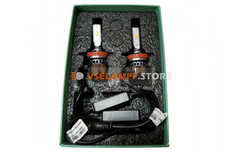 Сверх яркие светодиоды AVTODECOR V2 трёх цветные комплект 2шт. - цоколь H8/H9/H11