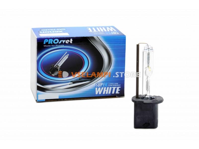 Ксеноновые лампы ProSvet не штатный 12000К комплект 2шт. - цоколь H4 БИ