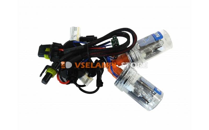 Ксеноновые лампы ProSvet не штатный 6000К комплект 2шт. - цоколь H16