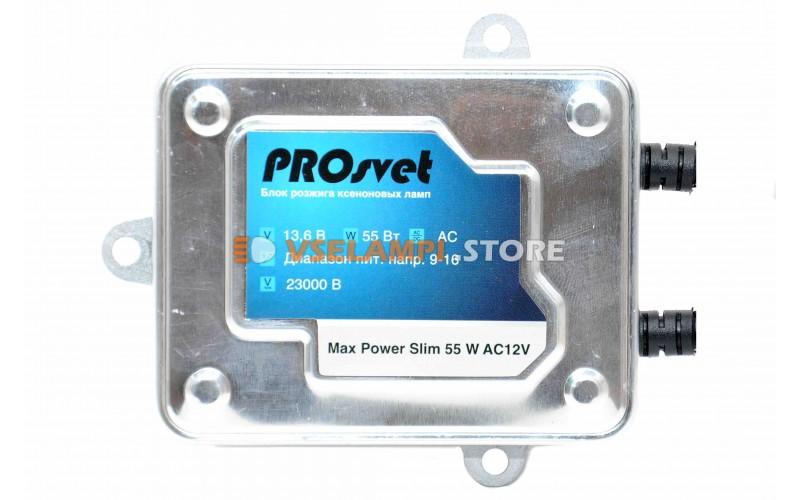 Блок розжига ксеноновой лампы PROsvet Slim Max Power 9-16v 55W (AC)