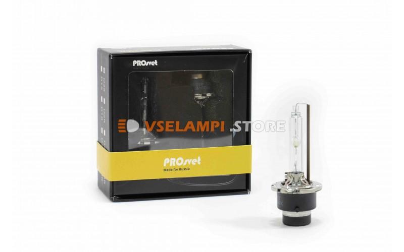 Ксеноновые штатные лампы PROsvet X-power PREMIUM Xenon 5500K +50%, 2шт. - цоколь D2S