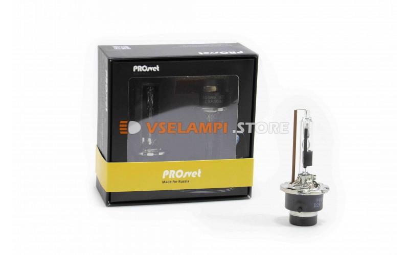 Ксеноновые штатные лампы PROsvet X-power PREMIUM Xenon 5500K +50%, 2шт. - цоколь D2R