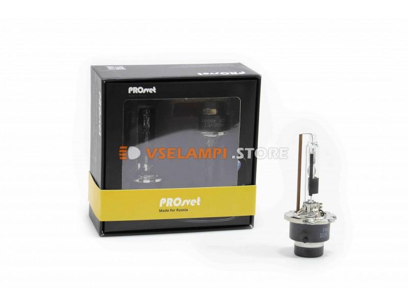 Ксеноновые штатные лампы PROsvet X-power PREMIUM Xenon 5500K +50%, 2шт. - цоколь D3S