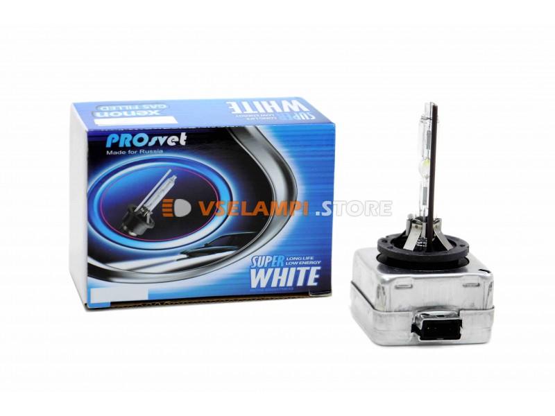 Ксеноновые лампы ProSvet штатный 6000К комплект 2шт. - цоколь D4S