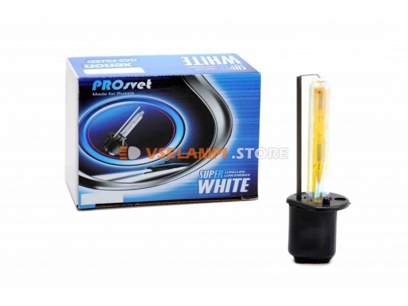Ксеноновые лампы ProSvet не штатный 3000К комплект 2шт. - цоколь H4 БИ