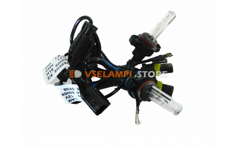Ксеноновые лампы ProSvet не штатный 4300K комплект 2шт. - цоколь PSX26W