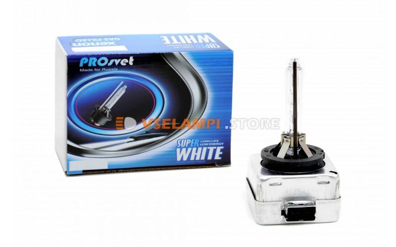 Ксеноновые лампы ProSvet штатный 6000К комплект 2шт. - цоколь D3S