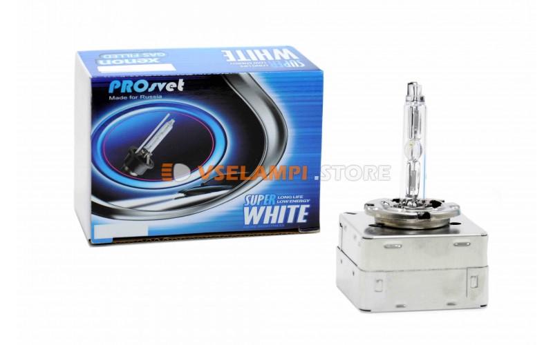 Ксеноновые лампы ProSvet штатный 5000К комплект 2шт. - цоколь D5S