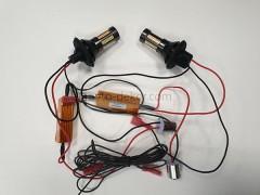Светодиоды в ходовые огни 12-24v canbus с функцией поворотника 66 SMD+линза ЦОКОЛЬНЫЕ