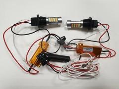 Светодиоды в ходовые огни 12-24v canbus с функцией поворотника 42 SMD+линза БЕЗ ЦОКОЛЬНЫЕ