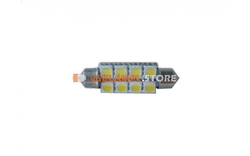 Светодиод 12vT11x39 AC 8SMD 5050 белый