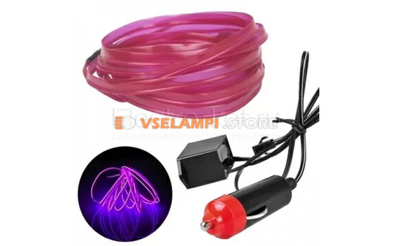 Неоновая нить в торпеду (3м) - цвет свечения фиолетовый