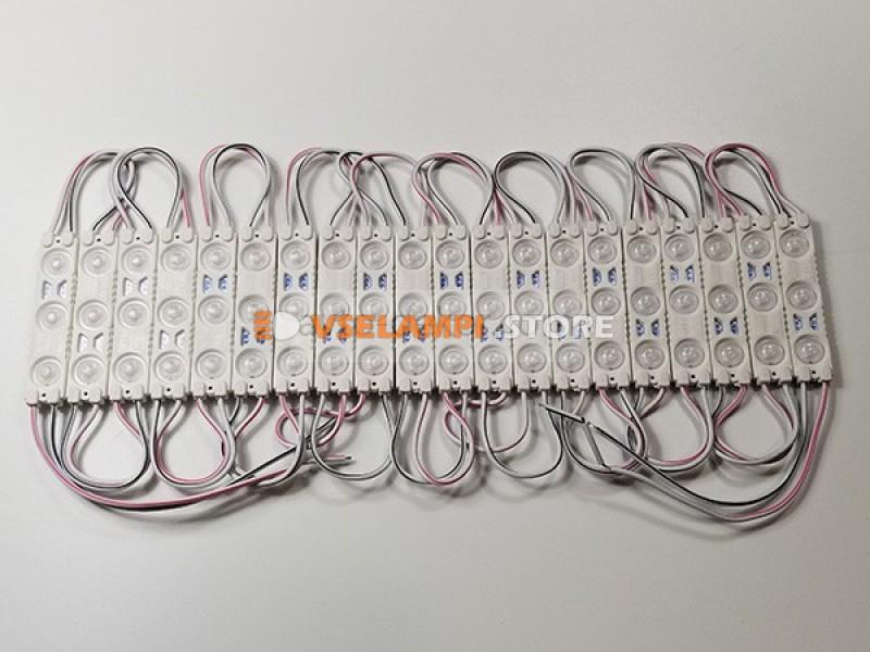 Светодиодный модуль 12v 3SMD с линзами 60*13мм, 1шт. - цвет свечения белый