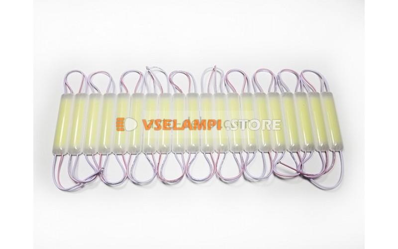 Светодиодный модуль 12v 9 COB 75*16мм, 1шт. - цвет свечения белый