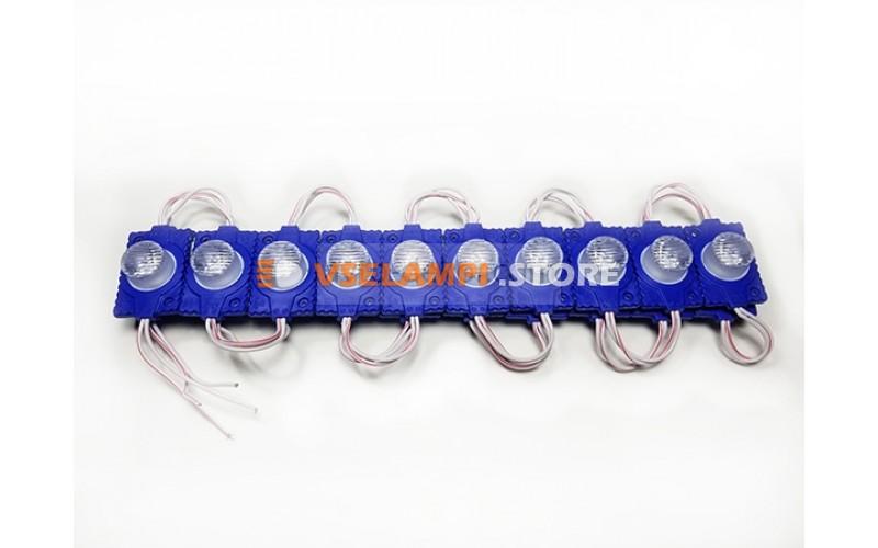 Светодиодный модуль 12v 1SMD 45*30мм, 1шт. - цвет свечения синий