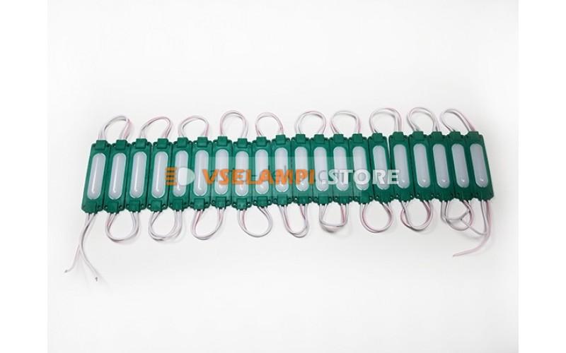 Светодиодный модуль 12v 6 SMD матовая 63*18мм, 1шт. - опция зелёный