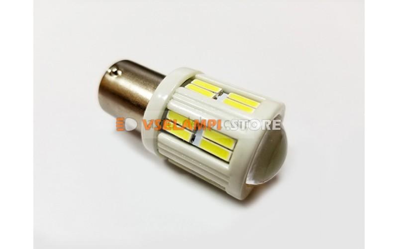 Светодиод 12-24v T25 28SMD 1 конт. белый линза керамика