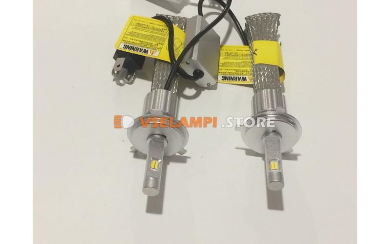 Светодиоды направленого свечения серия Avtodecor PH2, Белый+Желтый цвет комплект 2шт. - цоколь H4