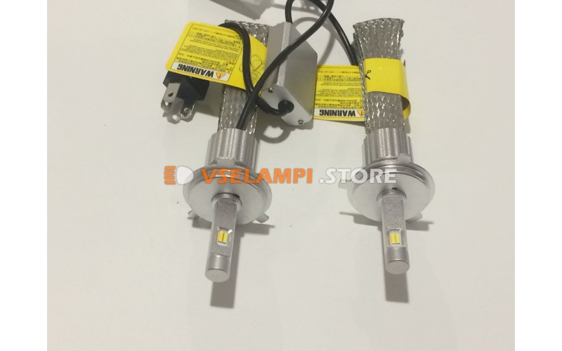 Светодиоды направленого свечения серия Avtodecor PH2, Белый+Желтый цвет комплект 2шт. - цоколь H7