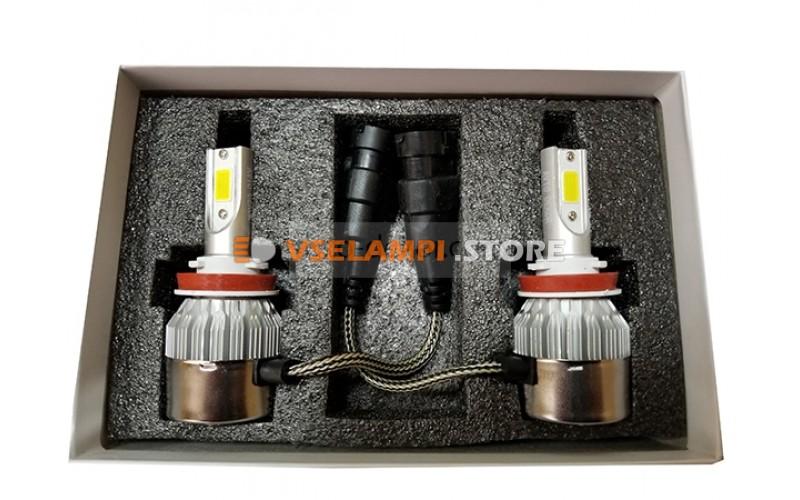 Сверх яркие светодиоды AVTODECOR C6 комплект 2шт. - цоколь H1