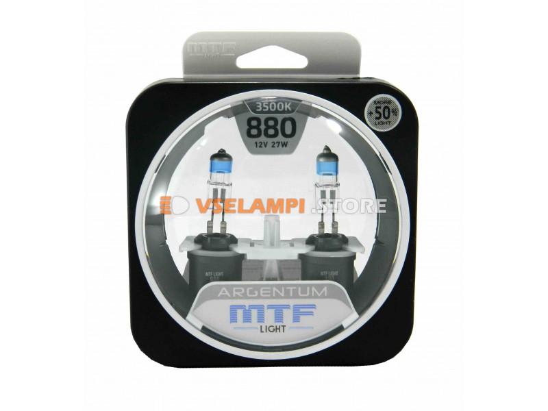 Галогенные лампы MTF - Argentum +50%, 3500K, комплект 2шт. - цоколь HB4
