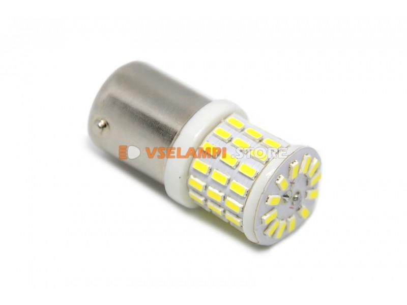 Светодиод 12-24v T25 57SMD 3014, керамика - цвет свечения желтый