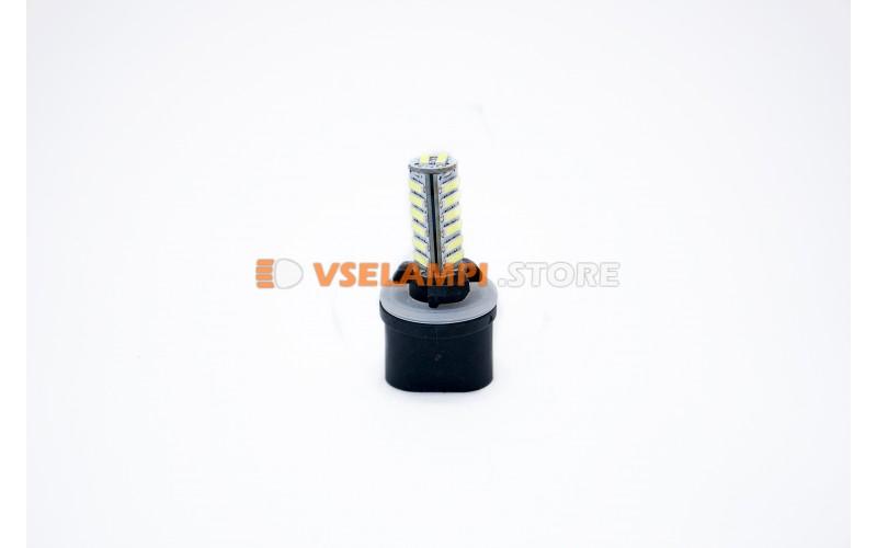 Светодиод 12V 36SMD 7020 белый - цоколь H27/1