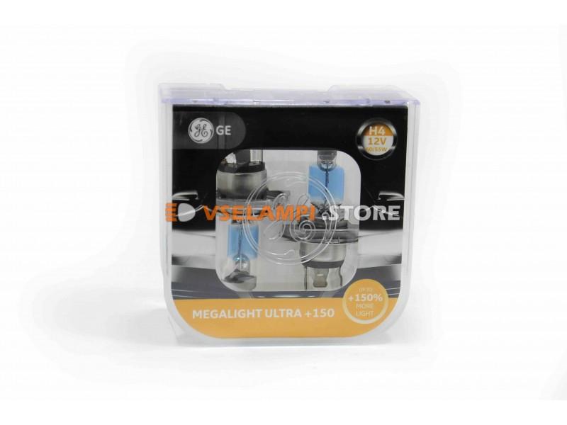 Галогенные лампы General Electric MEGALIGHT ULTRA +150% света комплект 2шт. - цоколь H4