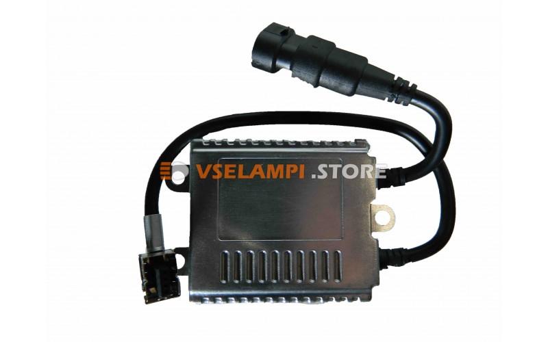 Блок розжига ксеноновой лампы Golden HID, D1S, AC-35W