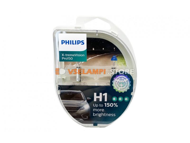 Галогенные лампы PHILIPS X-treme Vision PRO150 +150% комплект 2шт. - цоколь HB4