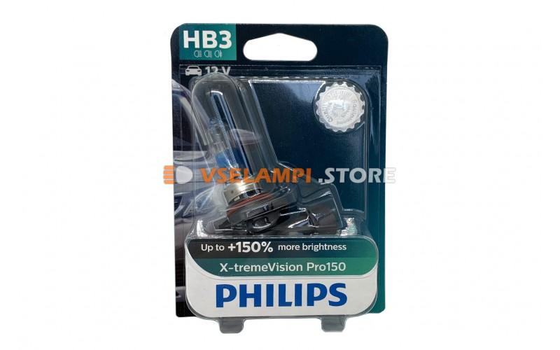 Галогенные лампы PHILIPS X-treme Vision PRO150 +150% комплект 2шт. - цоколь HB3