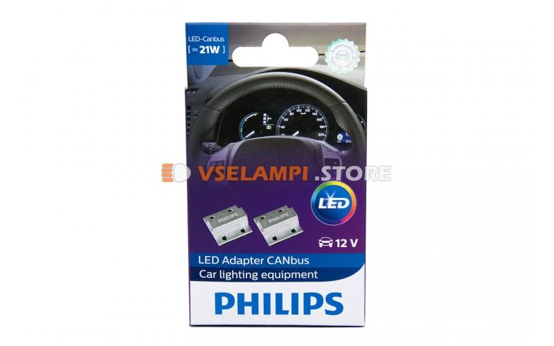 Обманки Philips LED-CANbus 12V 21W 18957X2 2шт.