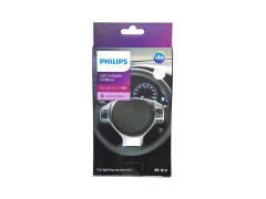 Обманки Philips LED-CANbus H7 12176C2 2шт.