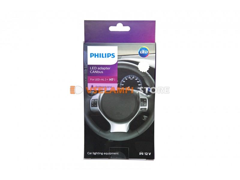 Обманки Philips LED-CANbus H7 12176C2 2шт.
