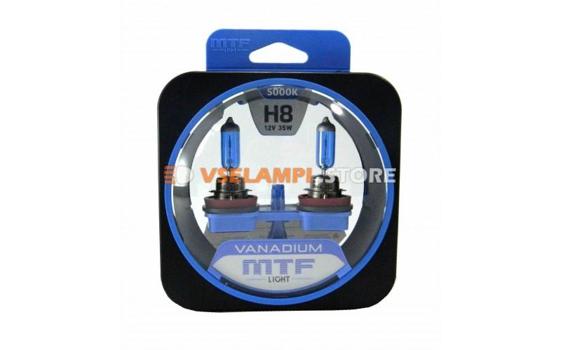 Галогенные лампы MTF - Vanadium комплект 2шт. - цоколь H8