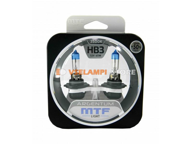 Галогенные лампы MTF - Argentum +50%, 3500K, комплект 2шт. - цоколь 880