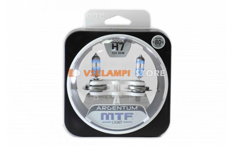 Галогенные лампы MTF - Argentum +80% комплект 2шт. - цоколь H7