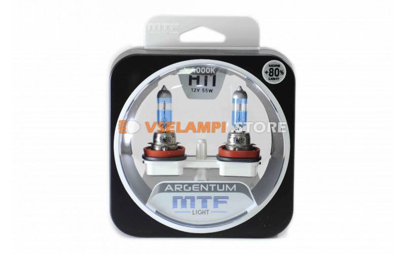 Галогенные лампы MTF - Argentum +80% комплект 2шт. - цоколь H11
