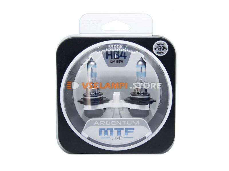 Галогенные лампы MTF - Argentum +130%, 3300K, комплект 2шт. - цоколь H1